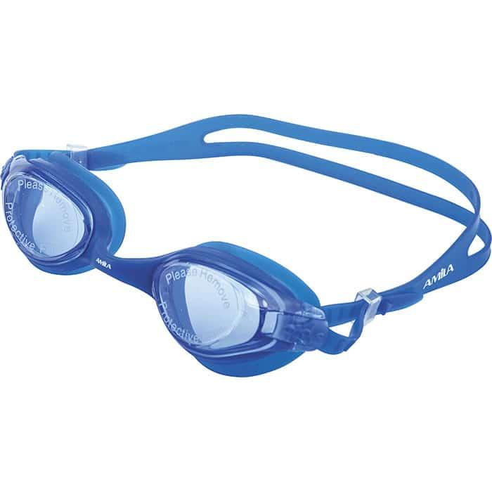 Γυαλιά πισίνας S3001AF 1A