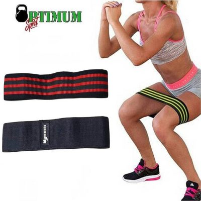 NEW HIP RESISTANCE BAND MEDIUM 1 2